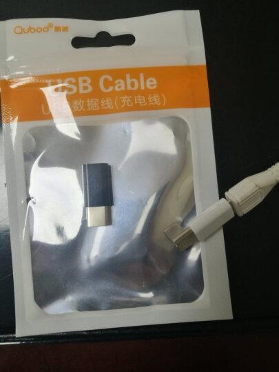酷波 Type-C数据线 手机充电线 2米白 适用于乐视2/Pro/Max小米6/5s华为P10/mate9/荣耀V9/8魅族PRO6一加5等 晒单图