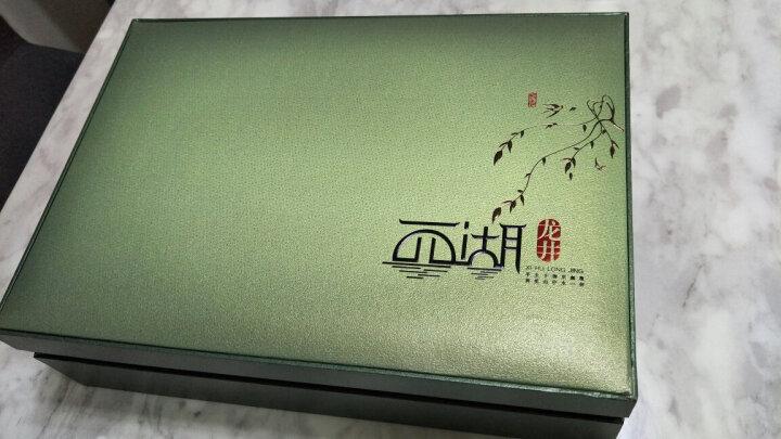 2020年新茶上市 盛茗世家龙井茶叶明前特级西湖龙井工艺绿茶礼盒装250g春茶(凝绿礼盒) 晒单图