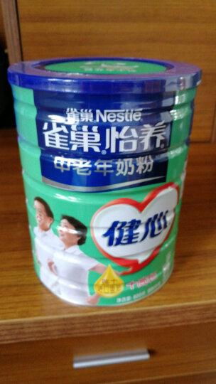 雀巢(Nestle)怡养健心鱼油奶粉800g 中老年高钙奶粉 进口鱼油提取物 罐装 (新老包装交替发货) 晒单图