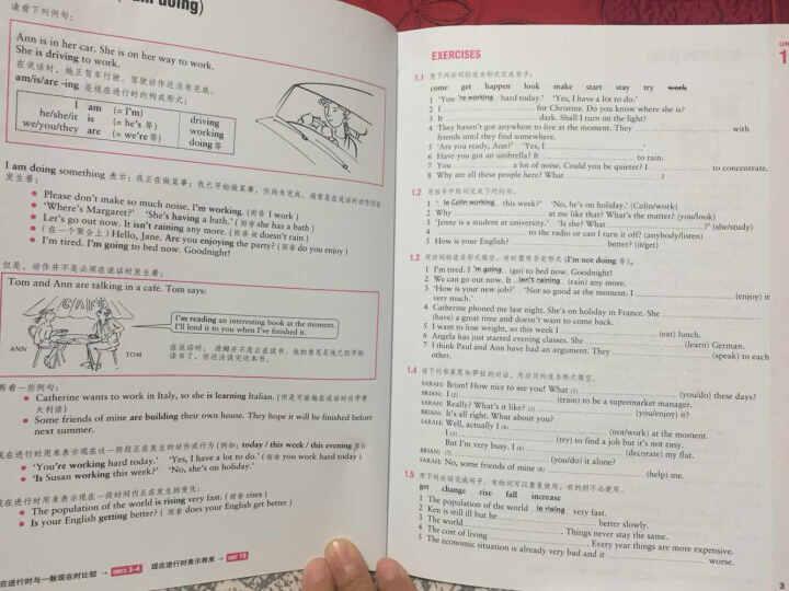 剑桥初级英语语法练习(英语专用) 晒单图