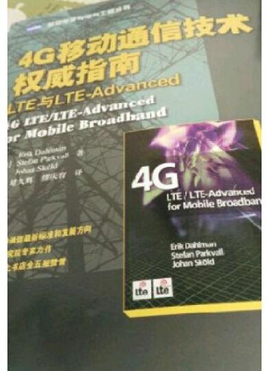 4G移动通信技术权威指南:LTE与LTE-Advanced 晒单图
