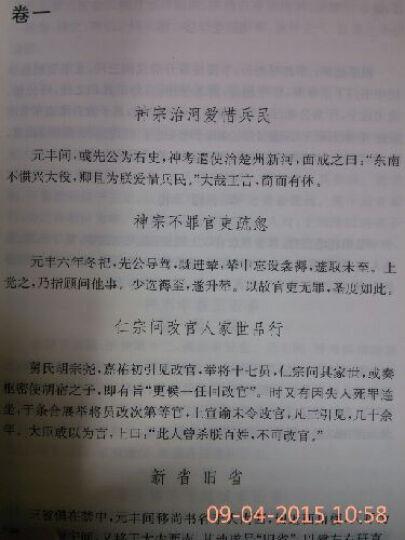 萍洲可谈:老学庵笔记 晒单图