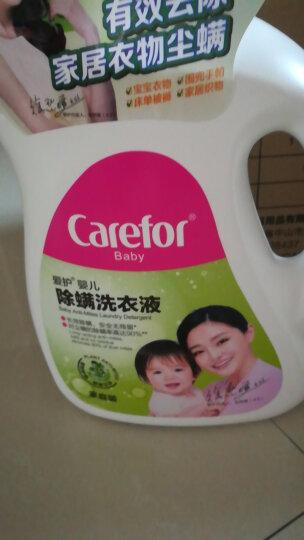 爱护(Carefor)婴儿草本抑菌洗衣皂200g×8块 儿童宝宝洗衣用品肥皂 晒单图