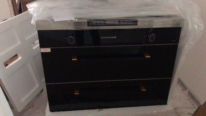 欧恒(OUHENG 集成灶正品 侧吸下排油烟机 燃气灶一体灶集成环保灶具烟灶消套装 自动清洗A8 智能变频A8-90B+集成水槽 双电磁炉 晒单图
