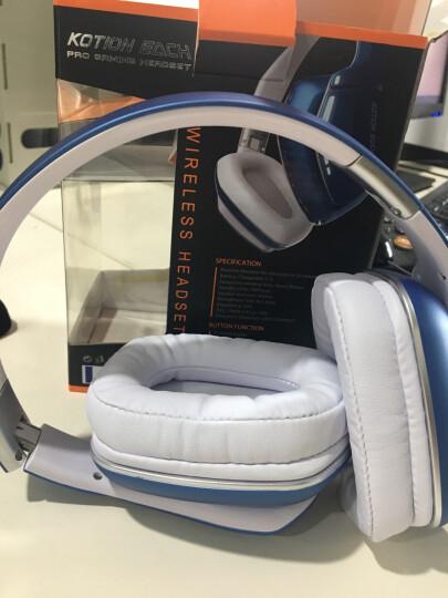 因卓(KOTION EACH)B3506S蓝色 头戴式电竞耳机专业游戏手游带震动降噪 折叠音乐无线蓝牙运动耳机 晒单图
