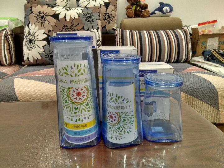 喜碧(scybe) 博纳玻璃瓶彩色玻璃罐储物罐茶叶罐粮食罐奶粉罐干果罐 博纳储藏瓶900+1300+1600ML蓝色 晒单图