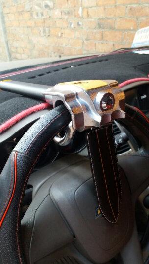 金盾(king tun)汽车方向盘锁汽车锁防盗锁车头锁车把锁小车锁棒球锁 旋转双卡 CM-0110L 晒单图