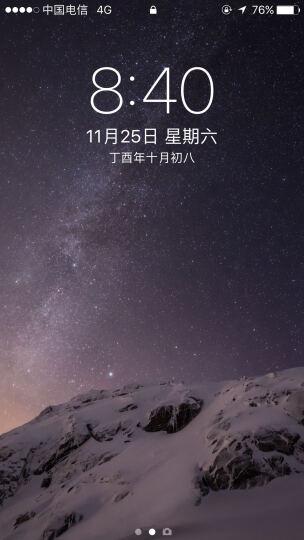 GYSFONE 惠普薄锐ENVY 13-ad109TX 系列13.3英寸笔记本手提内胆包 苹果灰 ENVY 13-ad104TX 晒单图