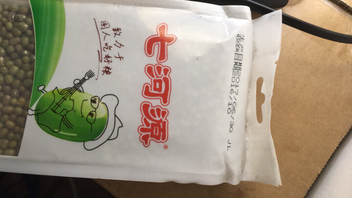 七河源 大明绿豆430g(真空装 无添加 可发豆芽 打豆浆 东北 五谷 杂粮 粗粮 大米伴侣) 晒单图