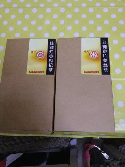 暖民 红糖姜茶300g(20小袋) 姜丝姜枣茶 姨妈茶姜母茶组合茶 晒单图