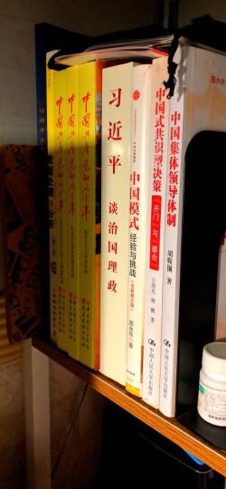 国家命运:中国未来经济转型与改革发展 晒单图
