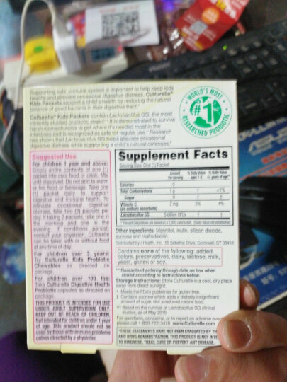 美国康萃乐Culturelle 宝宝婴幼儿LGG活性益生菌粉剂缓解腹泻 30袋/盒 晒单图