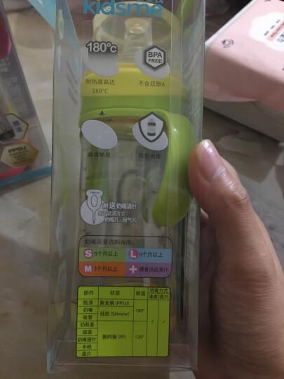 亲亲我(kidsme)婴儿宽口径PPSU奶瓶宝宝感温奶瓶 带吸管手柄300ml黄色 晒单图