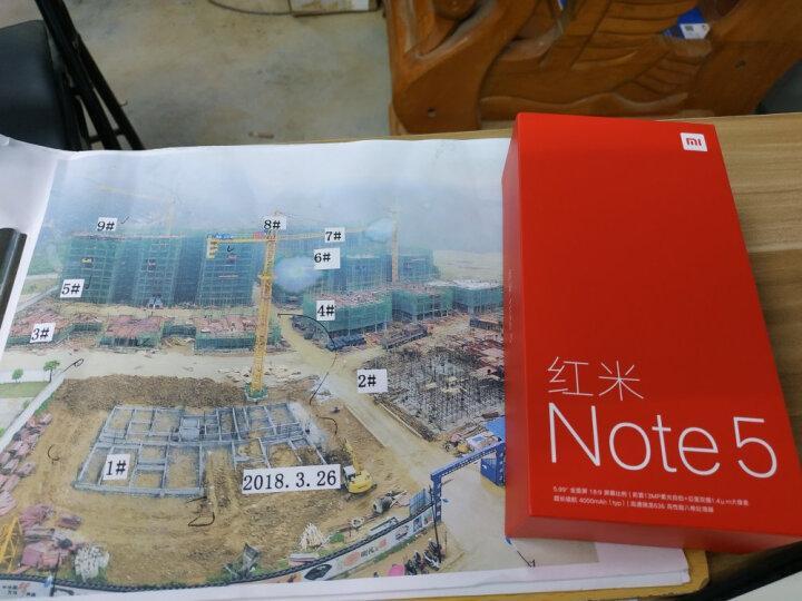 小米 红米Note5 全网通版 3GB+32GB 魔力蓝 移动联通电信4G手机 双卡双待 拍照手机 晒单图