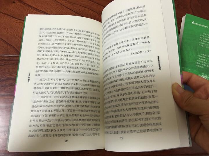 追寻逝去的时光·第5卷:女囚 晒单图