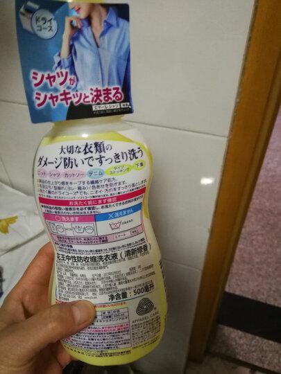 京东海外直采 日本进口 花王中性防收缩洗衣液(清新绿香) 500毫升 晒单图