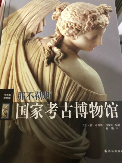 伟大的博物馆:米兰波尔迪·佩佐利博物馆 晒单图