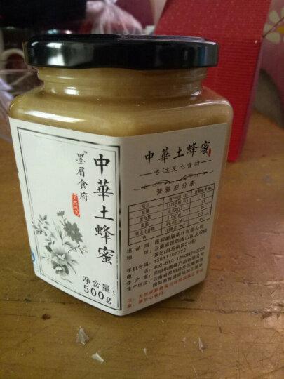 土蜂蜜野生百花蜜结晶蜜木桶峰蜜健康全家500g 买3瓶送枇杷蜜1瓶 晒单图