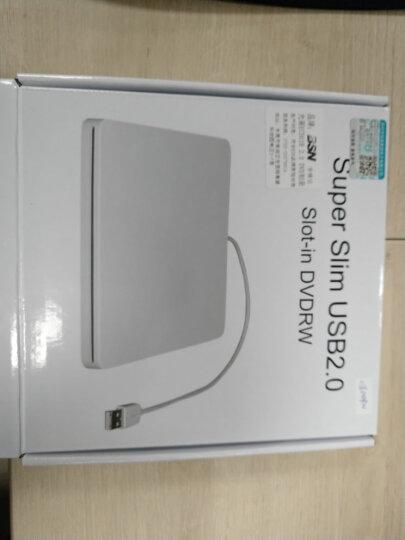 F.L DVD刻录机 吸入式苹果USB外置 apple外接移动光驱 通用型 银色DVD刻录机 晒单图
