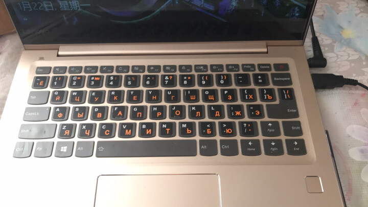 酷尚美 联想华硕戴尔三星笔记本电脑键盘贴纸韩文语日语台式一体机通用俄语按键保护贴膜 磨砂黑底橙字 希伯来语 晒单图