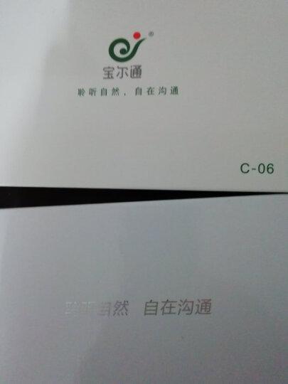 宝尔通 C-06 助听器 双耳USB充电式 老年人老人盒式 重度弱听人士 听力患者 助听器 标配(双耳机线) 晒单图