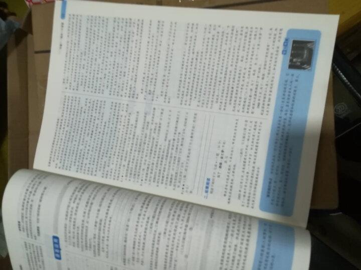 曲一线 2022版5年高考3年模拟数学必修5人教A版RJ 必修五教材课本同步训练教辅书 晒单图