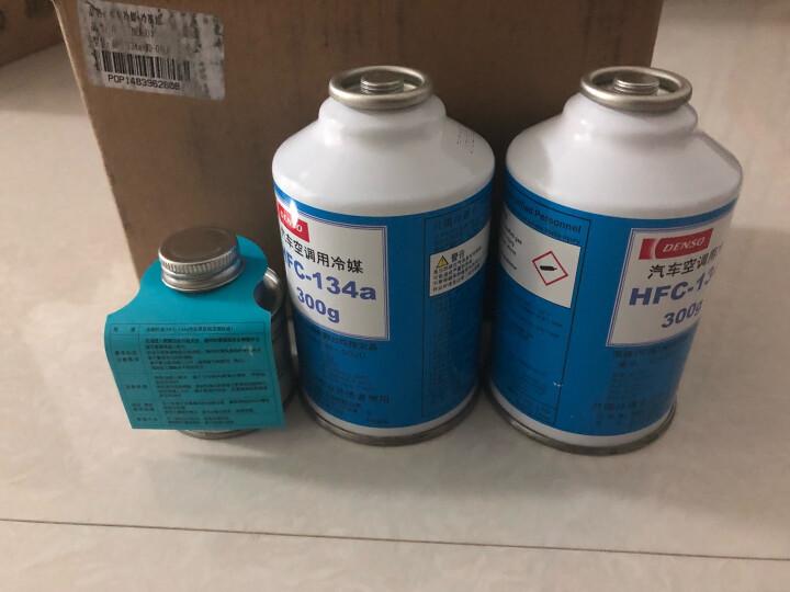 电装(DENSO)冷媒 HFC-134a 环保雪种汽车空调制冷剂 冷媒 冷冻油250CC/压缩机润滑油 晒单图