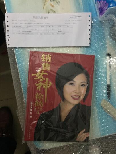现货正版图书 销售女神徐鹤宁 练口才心理学话术说话沟通技巧 晒单图