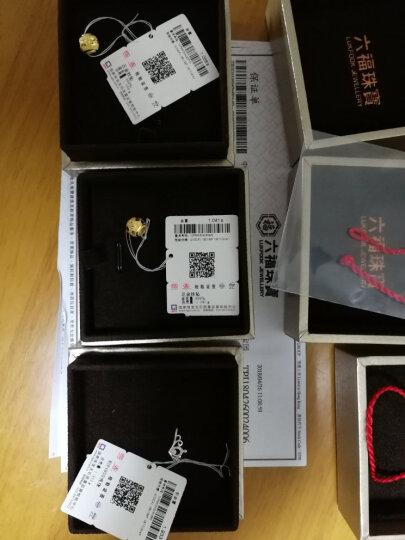 六福珠宝 足金光身黄金转运珠路路通串珠 计价 B01TBGP0009 0.96克(含工费50元) 晒单图