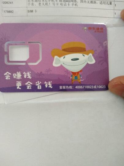 京东通信 5元手机卡 联通4G网络,国内无漫游 适用4G/3G老人机 号卡 电话卡 手机卡 晒单图