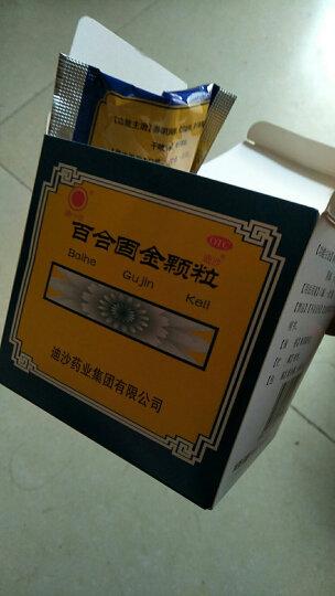 迪沙 百合固金颗粒 9g*10袋 晒单图