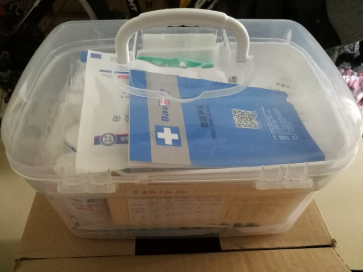 畅意游(Easy Tour)旅行便携急救包家用套装 自驾游装备 车载药箱应急急救工具 BK-B12-M 晒单图