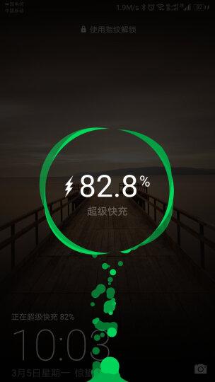 【京东配送】华为Mate9 Pro P10 plus荣耀V10原装充电器闪充头5A快充 4.5V/5A SuperCharge 充电套装 晒单图