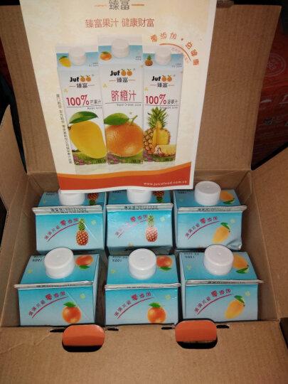 臻富(jufoo) 100%纯果汁好喝营养饮品健康原味不加糖不添加饮料 1KG*6瓶混装脐橙汁芒果汁菠萝汁3种口味 晒单图