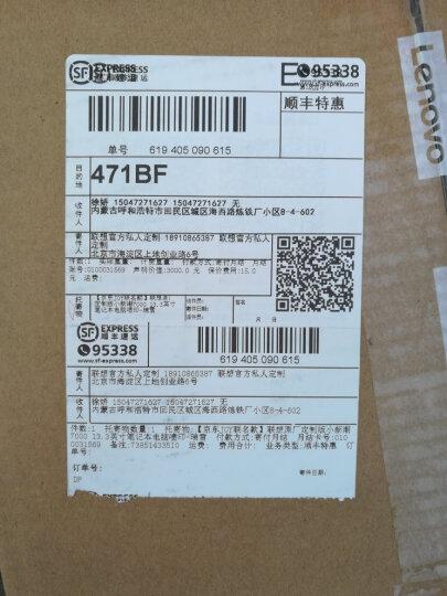 【京东JOY联名款】联想原厂定制版小新潮7000 13.3英寸笔记本电脑(i7-8550U 8G 256G MX150 )喷印-瑞雪 晒单图