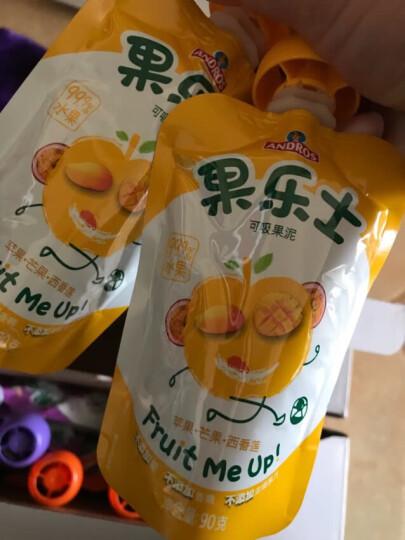 果乐士苹果草莓香蕉可吸果泥90g*9安德鲁宝宝儿童食品99.9%水果+0.1%vc 晒单图