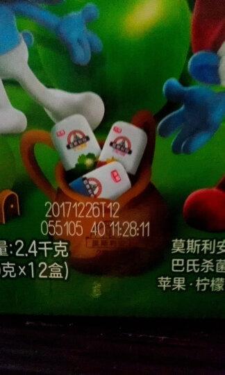 光明 莫斯利安 2果3蔬(绿果)常温酸奶200g*12盒钻石装/礼盒装中华老字号 晒单图