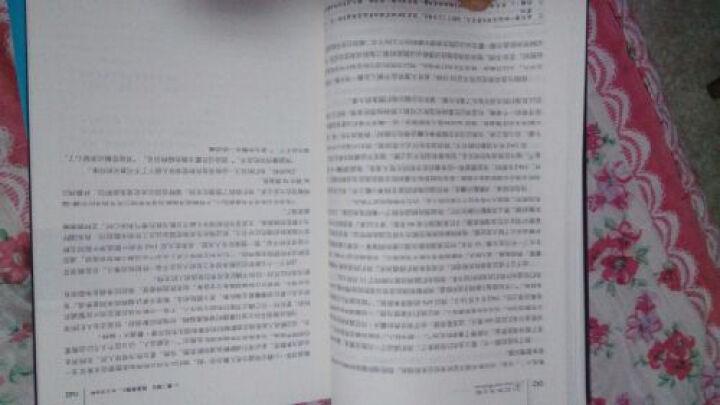 中美权谋家经典传记(蒋介石后传+已知与未知)(套装全2册) 晒单图
