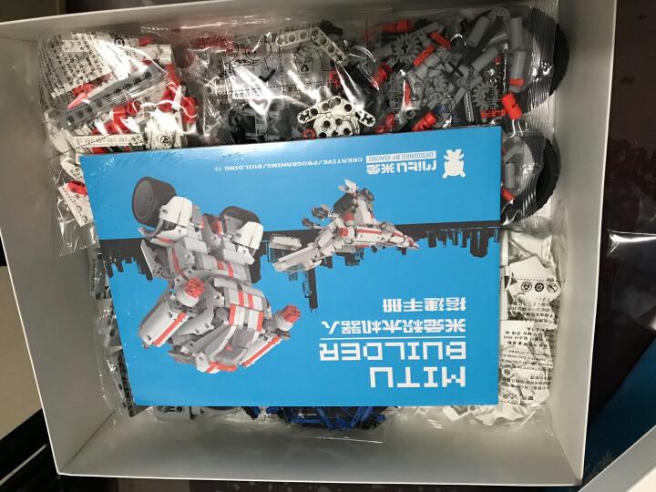 小米(MI) 机器人米兔积木机器人智能益智少儿童玩具拼装 米兔积木机器人拓展包-颜色传感器 晒单图