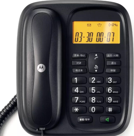 摩托罗拉(Motorola)C7002C数字无绳电话机/座机/子母机通话录音中文显示免提家用办公一拖二固定座机(黑色) 晒单图