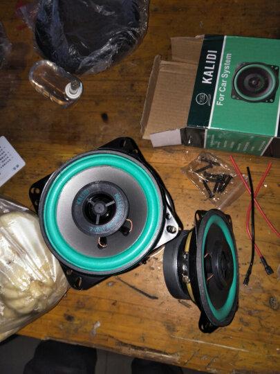 酷拉迪汽车音响喇叭同轴全频车载专用双路音响4寸5寸6寸6.5寸重高低音炮 6.5寸喇叭罩子一对 晒单图