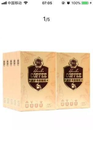 郎运草本玛咖咖啡玛卡东革阿里 非持久速效口服勃起延时药男用男性保健品 十盒装 晒单图