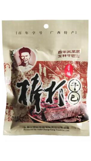 吴常昌 玉林牛巴 广西特产 百年老字号传统风味小吃牛肉干 袋装零食 办公室休闲食品 辣味 108克 晒单图
