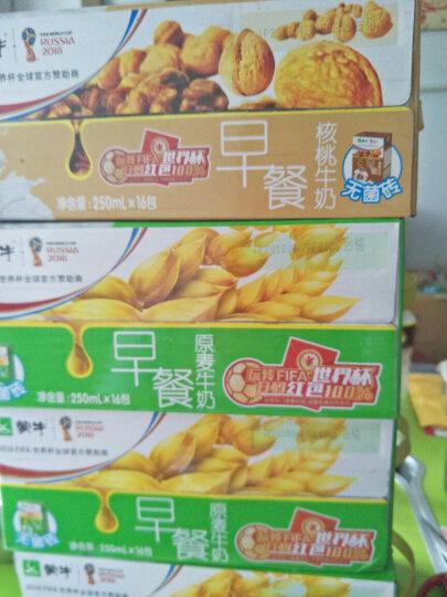 蒙牛 早餐奶麦香味利乐包 250ml×16盒 礼盒装 晒单图