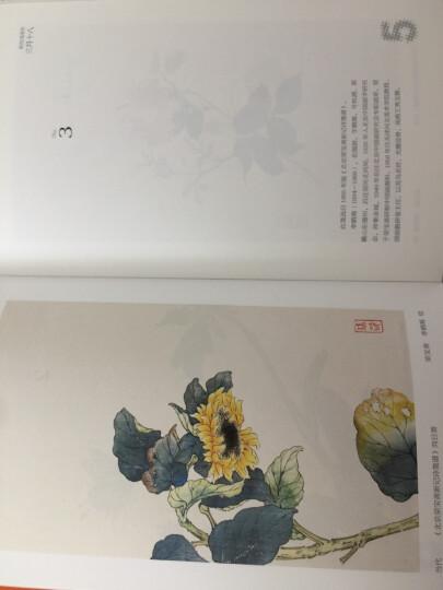 2017年美术日记 吉祥中国 晒单图