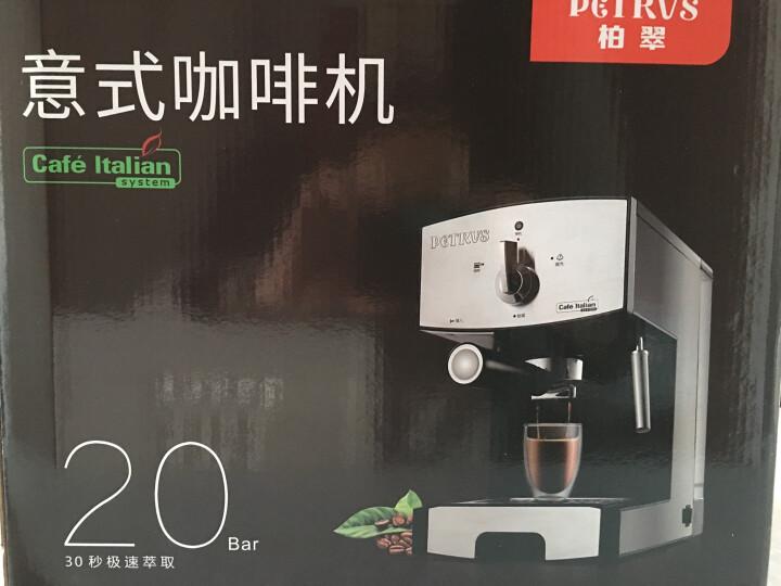 柏翠(petrus) 咖啡机 家用半自动意式高压蒸汽 PE3360 晒单图