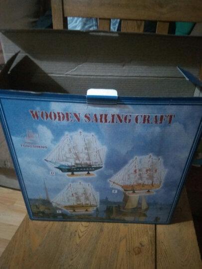 珊曼 地中海一帆风顺帆船模型办公室装饰摆件教师节礼物 33cm海盗船 晒单图