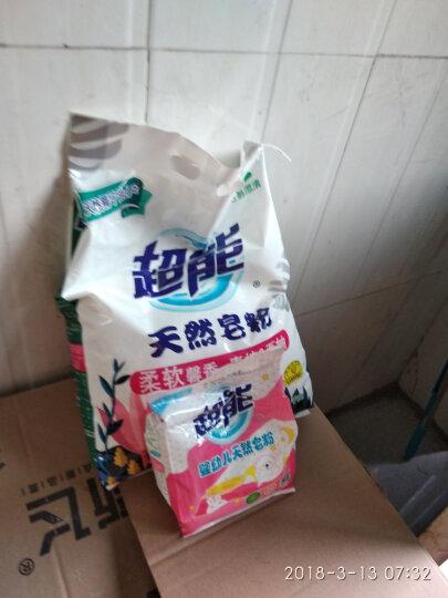 超能 婴幼儿天然皂粉/洗衣粉450g(专研配方)温和洗护(新老包装随机发货) 晒单图