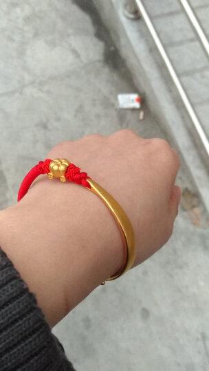 金龙珠宝 黄金手镯手链女款 3D硬金手绳编绳南瓜车转运珠黄金半镯DIY手链 GB028D 半镯+南瓜车 晒单图