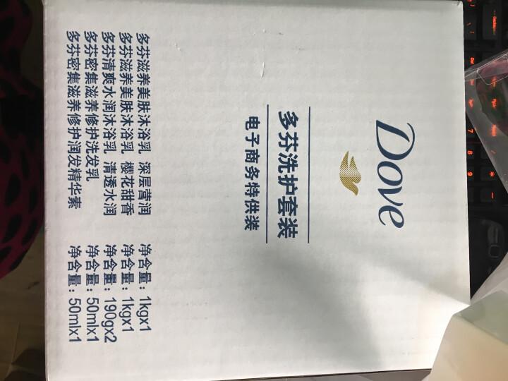 多芬(DOVE)滋养美肤沐浴乳套装 深层营润1000g+樱花甜香1000g送清透水润190mlx2+洗护发旅行装50mlx2(沐浴露) 晒单图
